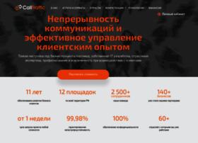 Calltraffic.ru thumbnail