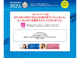Caloricp.jp thumbnail