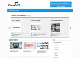 Camafon.ru thumbnail