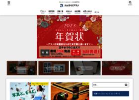 Cameranoamano.co.jp thumbnail
