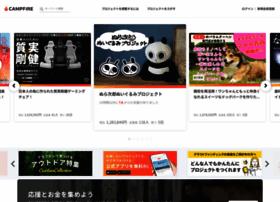 Camp-fire.jp thumbnail