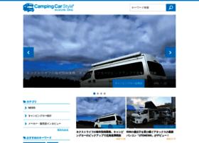 Camping-cars.jp thumbnail