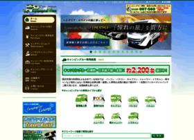 Campnofuji.jp thumbnail