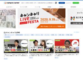 Campuscareer.jp thumbnail