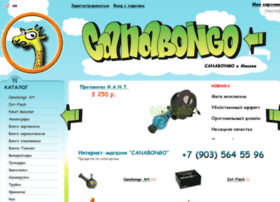 Canabongo.ru thumbnail