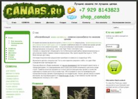 Canabs.ru thumbnail