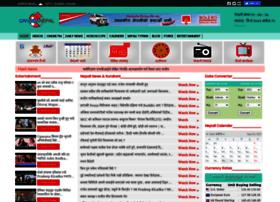 CANADANEPAL DAILY NEWS EBOOK