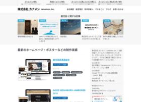 Canamen.co.jp thumbnail