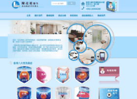 Cancerdoctor.hk thumbnail