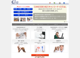 Cancode.biz thumbnail