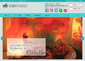 Candlestudio.jp thumbnail