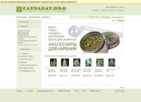 Cannabay.org thumbnail