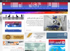 Cannews.ir thumbnail