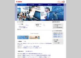Canonet.ne.jp thumbnail