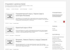 Cantenna.ru thumbnail