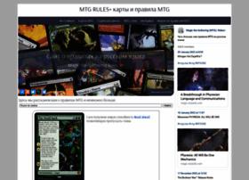Cantrip.ru thumbnail
