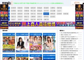 Cao1024.com thumbnail