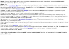 Capa.ru thumbnail