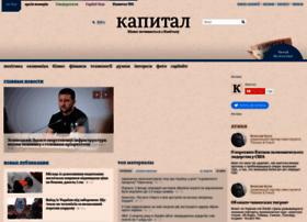 Capital.ua thumbnail