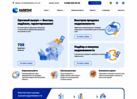 Capitalan.ru thumbnail
