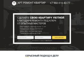 Capitall-msk.ru thumbnail