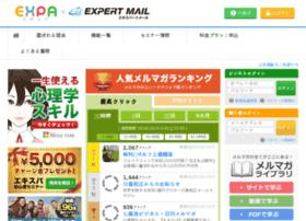 Capsulez.jp thumbnail