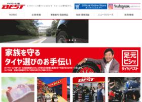 Car-best.co.jp thumbnail