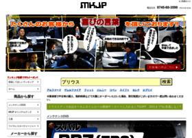 Car-diy.jp thumbnail