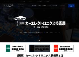 Car-ele.jp thumbnail