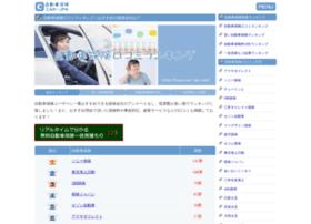 Car-jpn.net thumbnail