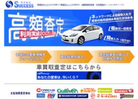 Car-old.net thumbnail