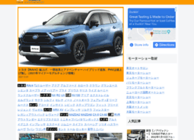 Car-research.jp thumbnail