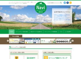 Car-share.net thumbnail