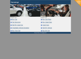 Car.com.gr thumbnail