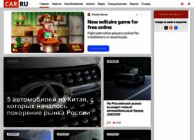 Car.ru thumbnail