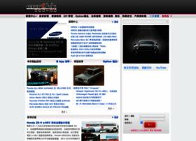 Car1.hk thumbnail