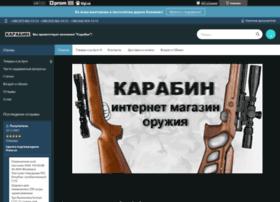 Carabine.com.ua thumbnail