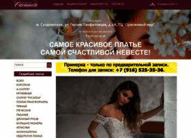 Caramela.ru thumbnail