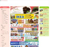 Caramelcafe.jp thumbnail