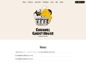 Caramelghosthouse.jp thumbnail