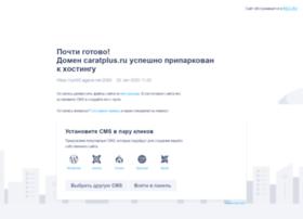 Caratplus.ru thumbnail