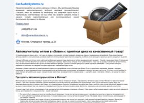 Caraudiosystems.ru thumbnail