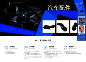 Carbonfibertech.cn thumbnail