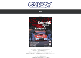 Carboy.jp thumbnail
