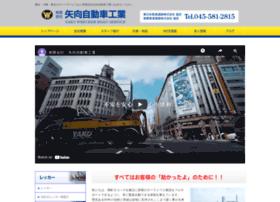 Carclap.co.jp thumbnail