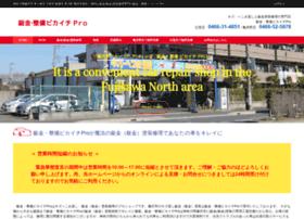 Carcon-m-auto.co.jp thumbnail