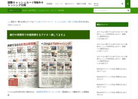 Card-user.net thumbnail