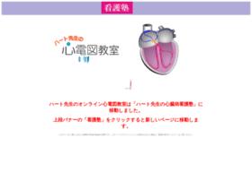 Cardiac.jp thumbnail