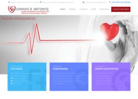 Cardiologos-rodos.gr thumbnail