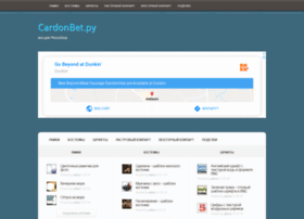Cardonbet.ru thumbnail